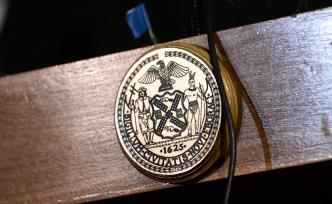 seal of NYC